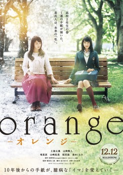 orange-pelicula-live-action-poster