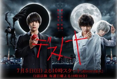 death_note_japanese_drama-p1
