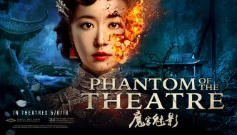 phantom-of-the-theatre1